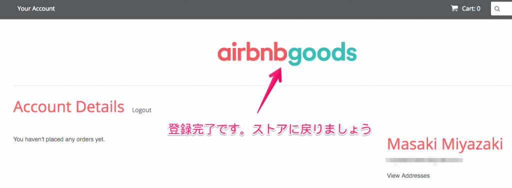 Create Account – Airbnb Goods 03