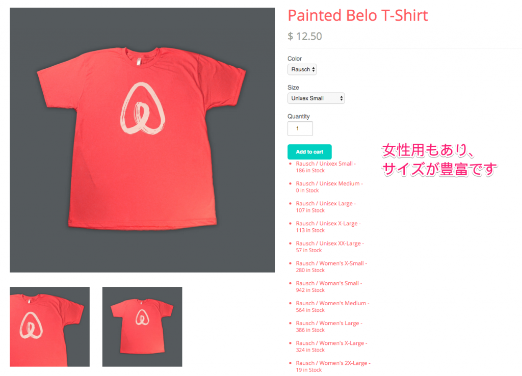Painted Belo T-Shirt – Airbnb Goods