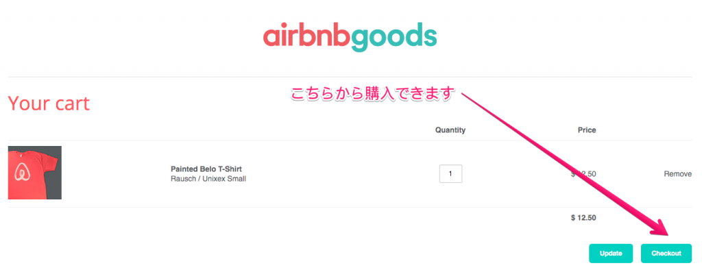 Your Shopping Cart – Airbnb Goods