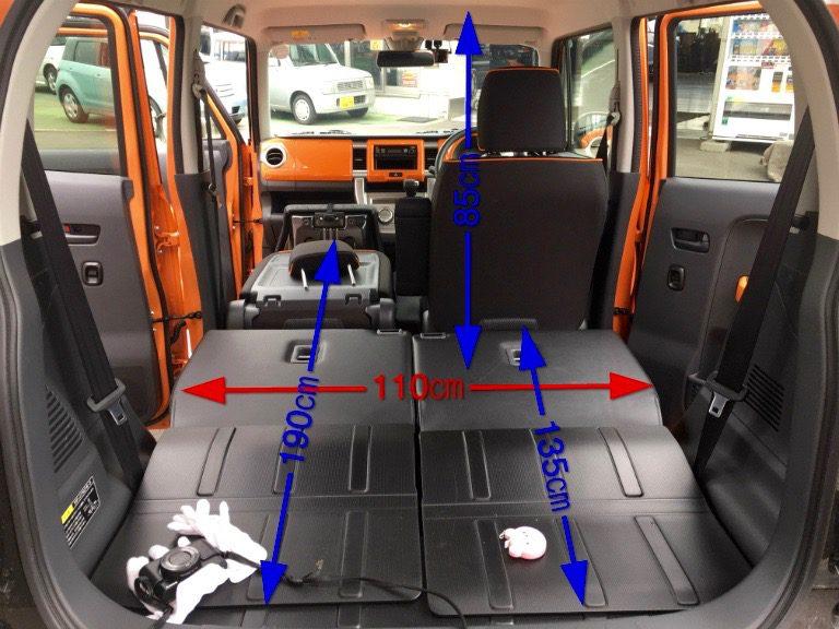 ハスラー 車内スペース